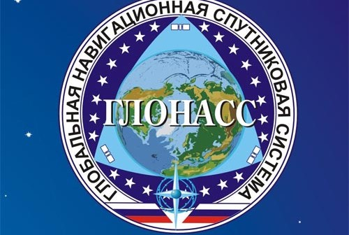 images_stories_2012_inne_panstwa_Rosja_GLONASS_logo-500x336