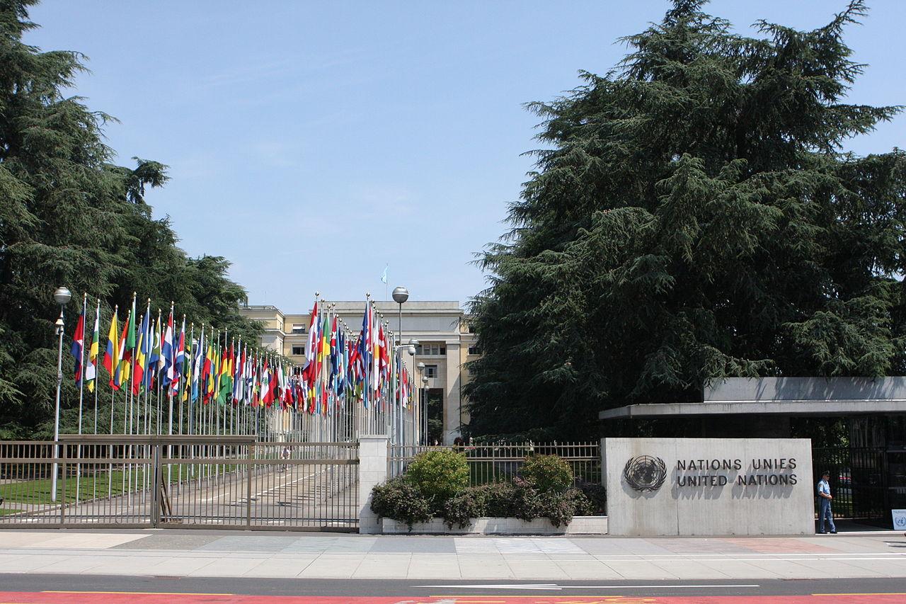 1280px-United_Nations_Geneva_2010-06-30